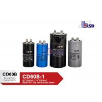Buy cheap Professional 100uf Electrolytic Capacitor 250VAC Starting Capacitor from wholesalers