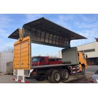 Buy cheap 10 Wheels Wing Van Truck , 266HP Horse Power Quick Loading Wing Box Truck from wholesalers