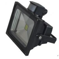 China Energy saving security 50W IP44 led lamp motion sensor / led motion sensor flood lights on sale