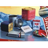 Buy cheap Cigarette Case, Pen Case, Ashtray, Tea Tin, Gift Tin Box, Cosmetic Packing Box, Food Packing Tin Box from wholesalers