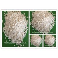 Buy cheap Agriculture Grade Nitrogen Ammonium Chloride Fertilizer With Corrosivity from wholesalers