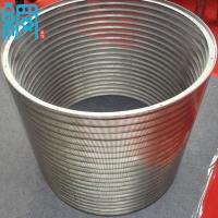 Buy cheap Drum Sieve Slotted Wire Screen from wholesalers