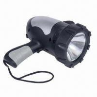 Buy cheap Rechargeable Spotlight with Halogen Bulb and Fluorescent Tube from wholesalers