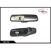 Buy cheap DC 2W Car Rear View Mirror Monitor With Auto Brightness Adjustment LCD Panel product