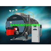 Buy cheap Industry Biomass Coal Fired Steam Boilers Double Drum Chain Grate Combustion from wholesalers