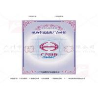 Buy cheap Color Printing Professional Certificate Printing Folder Shape With Soft Cover from wholesalers