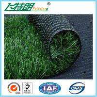 Buy cheap Filed Green Outdoor Fake Grass Carpet Football Artificial Turf Synthetic Lawns from wholesalers