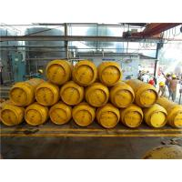 Buy cheap Good Air 99.8 % Liquid Anhydrous Ammonia Gas UN 1005 For Rocket Missile Propellant from wholesalers
