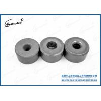 Buy cheap Various Materials Tungsten Carbide Wire Drawing Dies For Drawing Process from wholesalers