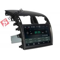 Buy cheap Android Car Navigation & Entertainment System , Toyota Corolla Car Stereo Head Unit from wholesalers
