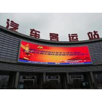 Buy cheap P5 Full Color Outdoor Advertising SMD LED Screen from wholesalers