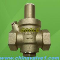 Buy cheap Direct action Diaphragm type pressure reducing valve,Pressure regulator from wholesalers