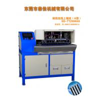 Buy cheap Auto Control Wire Cutting And Stripping Machine For Appliance Connector from wholesalers