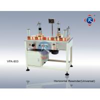 Buy cheap Steady Label Rewinding Machine with Audible alarm for printing, pharmaceutical industries from wholesalers