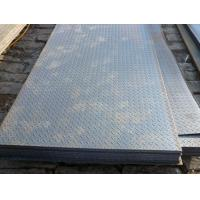 Buy cheap CHECKERED STEEL PLATE from wholesalers