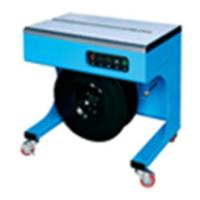 Buy cheap Semi-automatic Strapping Machine from wholesalers