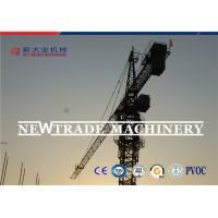 Buy cheap Mobile Traveling Tower Crane , Topkit tower crane mast section 1.6X1.6X2.5m from wholesalers