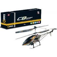 Buy cheap 3.5 Channel RC Spy Helicopter with Camera & Gyro from wholesalers