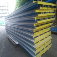Buy cheap corrugated blue color steel roofing sheet glass wool sandwich roof  panel for 20ft container house from wholesalers