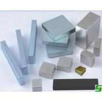 Buy cheap Industrial Neodymium Magnet, NdFeB Magnet from wholesalers