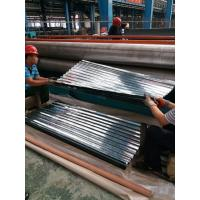 Buy cheap Galvanized Steel Sheet SGCC+ Z275 ASTM A653 CS TypeB G90 Galvanized Steel Coil from wholesalers