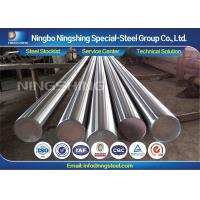 Buy cheap AISI L2 Cold Work Tool Steel , Hot rolled 5mm / 6mm Steel Round Bar from wholesalers