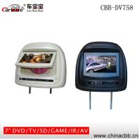 Buy cheap 7 TFT LCD headrest monitor with CD/DVD/TV/USB/SD/GAME/IR/FM from wholesalers