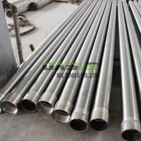 Buy cheap China Factory Direct Sainless Steel Wedge Wire Screens for Water Filtration from wholesalers