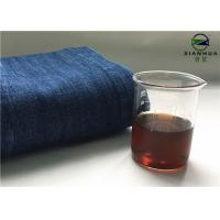 Buy cheap Fungal Cellulase Preparation Cellulase Enzyme for Denim and Jeans Bio - washing product