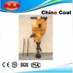 Buy cheap Internal combustion engine YN27P rock drill breaker from wholesalers