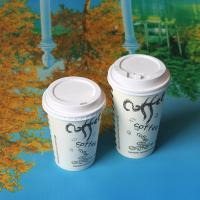 Buy cheap Custom Printed White Paper Coffee Cups 12oz / 14oz / 16oz Recyclable from wholesalers