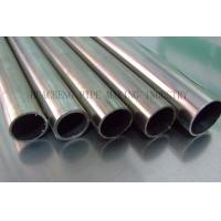 Buy cheap 3 / 8  inch - 20 Inch ERW Gas Steel Tube Thickness 0.8mm – 35mm , API 5l Line Pipe from wholesalers