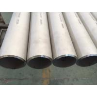 ASTM A790 / A928 Duplex Stainless Steel Pipes S32750 S32760 S31254 254Mo 1 SCH40 for sale