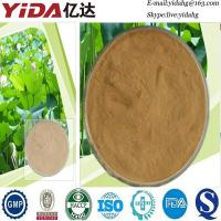 Buy cheap 100% natural Agaricus Blazei extract Polysaccharide powder  Brown yellow fine powder from wholesalers