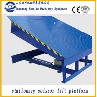 Buy cheap stationary yard ramp for cargo Loading and unloading in the dock from wholesalers