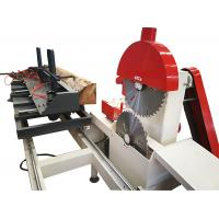 Buy cheap Woodworking machinery Sliding Table Circular saw/ Double Blades Circular Sawmill from wholesalers