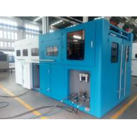 Buy cheap Automatic Plastic Bottle Injection Moulding Machine For Cosmetic / Medical Industry from wholesalers