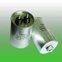 Buy cheap Air-conditioner Capacitor product