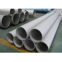 Buy cheap Drilling Seamless Cold Drawn Steel Tube , White 4 Stainless Steel Pipe from wholesalers