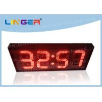Buy cheap 12 / 24 Hours Mode Red Led Digital Clock Small For Office 370*1010*100mm from wholesalers