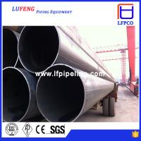 Buy cheap oil and gas pipe ! 364mm lsaw steel pipe 21.3mm erw pipe from wholesalers