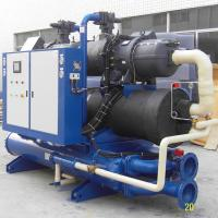 Buy cheap Water-Cooled Industrial Water Chiller With Semi-hermetic Compressor from wholesalers