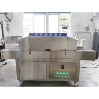 Buy cheap Surgical Mask N95 Medical Ultraviolet Ray Light Sterilization Machine UV Sterilizer product
