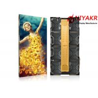 Buy cheap Portable P4.8 LED Stage Screen Rental LED Video Wall Hire 500x500mm from wholesalers