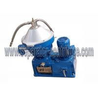 Buy cheap Oil Feed Module Power Plant Equipments Fuel Booster Diesel Engine Power Plant from wholesalers