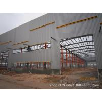 Buy cheap Low Cost Structure Steel Portable Store Warehouse in China from wholesalers