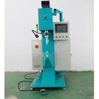 Buy cheap Environmental Servo Press Machine For Pressure Riveting Energy - Efficient from wholesalers