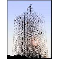 Buy cheap Single-width 750mm aluminum alloy scaffolding system from wholesalers
