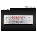 Buy cheap Anti-vandal Kiosk Metal Industrial Keyboard With Trackball IP65 from wholesalers