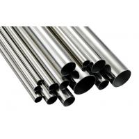 Buy cheap ASTM A106B carbon seamless pipes from wholesalers